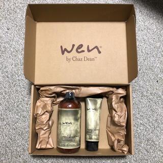 WEN - wen