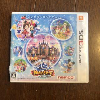 BANDAI NAMCO Entertainment - ディズニー マジックキャッスル マイ・ハッピー・ライフ  3DSソフト