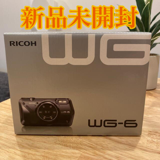 RICOH - RICOH WG-6 ORANG