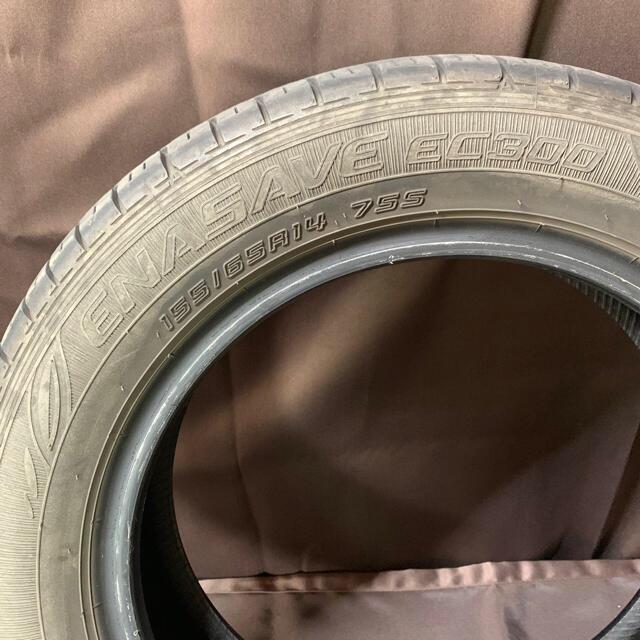 DUNLOP(ダンロップ)の155/65R14  タイヤ4本セット 自動車/バイクの自動車(タイヤ)の商品写真