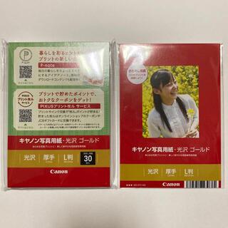 キヤノン(Canon)のキャノン 写真用紙・光沢 ゴールド L判(その他)