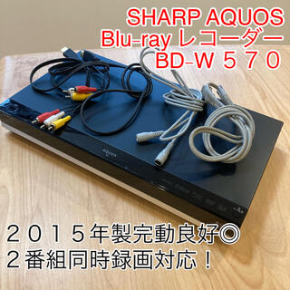 シャープ(SHARP)のSHARP AQUOS ブルーレイ BD-W570(ブルーレイレコーダー)