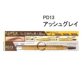 noevir - 新品 サナ エクセル パウダー&ペンシルアイブロウ PD13 アッシュグレイ