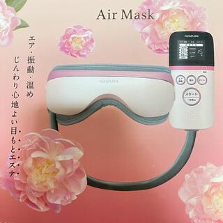 コイズミ(KOIZUMI)のコイズミ KRX-4010-P(ピンク) エアーマスク(マッサージ機)