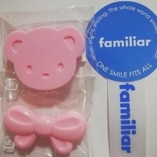 familiar/ピンバッチセット:ピンク/お顔&リボン【新品】ファミリア紙袋付
