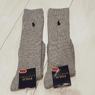 ポロラルフローレン(POLO RALPH LAUREN)のラルフローレン 子供靴下 ハイソックス グレー 2足セット(靴下/タイツ)