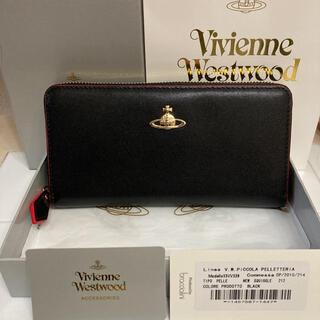Vivienne Westwood - ヴィヴィアンウェストウッド 通帳も入る長財布‼️