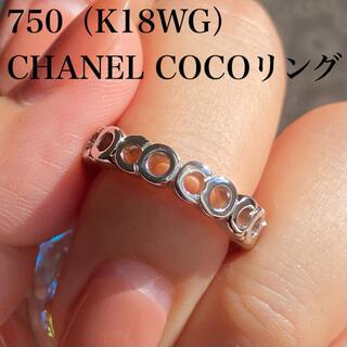 CHANEL - 【希少】750( k18WG ) CHANEL COCO ココシャネル リング