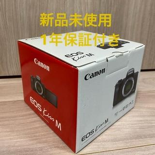 Canon - 新品 Canon EOS KISS M ボディ WH ミラーレス 1年保証付