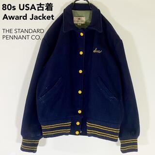 80s Vintage 古着 アワードジャケット スタジャン