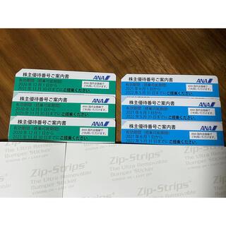 エーエヌエー(ゼンニッポンクウユ)(ANA(全日本空輸))のANA株主優待券 2022年5月31日まで利用可能(航空券)