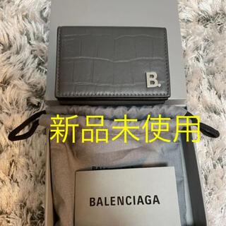 バレンシアガ(Balenciaga)のバレンシアガ 財布 クロコ 新品未使用(折り財布)