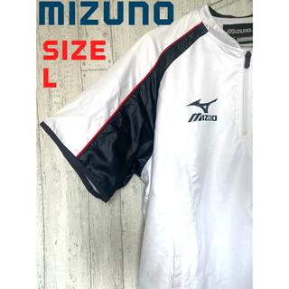 ミズノ(MIZUNO)のmizuno 美品♡ スポーツ用ジャージLサイズ 白ジャージロゴ入り可愛い(ウェア)