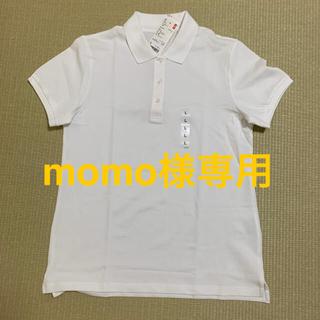 ユニクロ(UNIQLO)のUNIQLO WOMEN ストレッチカノコポロシャツ Lサイズ(半袖)(ポロシャツ)