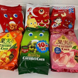 6種類食べ比べ!東ハトキャラメルコーン 6袋セット(菓子/デザート)
