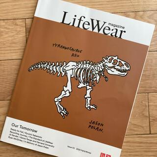 ユニクロ(UNIQLO)のUNIQLO ライフウェア 恐竜装丁(ファッション)