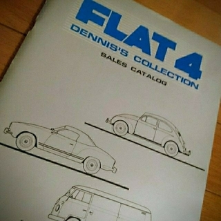 FLAT 4 Sales Catalog '82 Vol.4(印刷物)