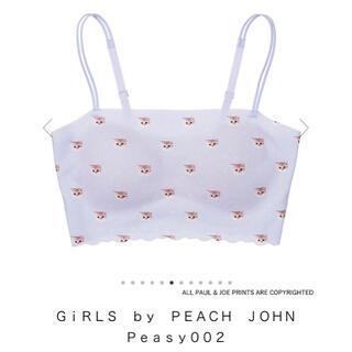 PEACH JOHN - ピーチジョン peasy ポール&ジョー L