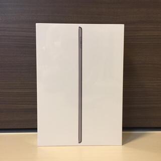 アップル(Apple)の新品 Apple 第8世代  iPad 128GB グレー  MYLD2J/A(タブレット)