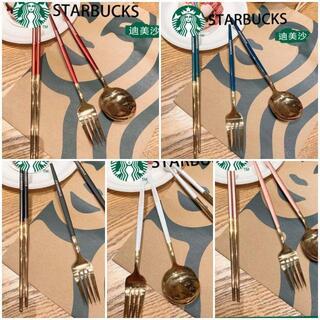 スターバックスコーヒー(Starbucks Coffee)のスタバ カトラリー3点セット(菓子/デザート)
