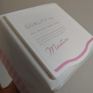 クオリティファースト(QUALITY FIRST)のクオリティファースト オールインワンシートマスク モイストEXII BOX(50(パック/フェイスマスク)