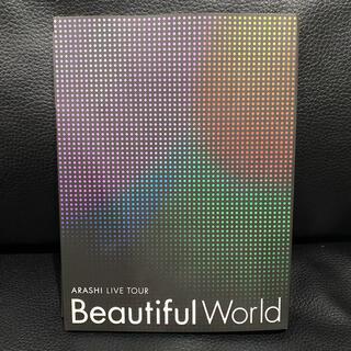 嵐 - 嵐/ARASHI LIVE TOUR Beautiful World 初回限定版