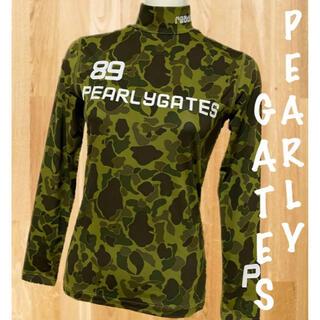 パーリーゲイツ(PEARLY GATES)の美品⛳️パーリーゲイツ カモフラ柄 ハイネック UVインナー アンダーシャツ(ウエア)