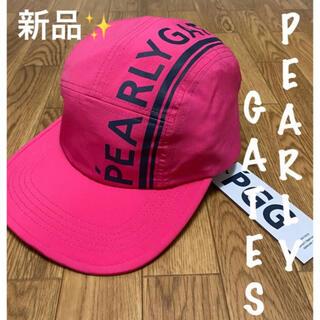 パーリーゲイツ(PEARLY GATES)の今期✨新品⛳️パーリーゲイツ PGG   ジェットキャップ 帽子 ゴルフウェア(ウエア)