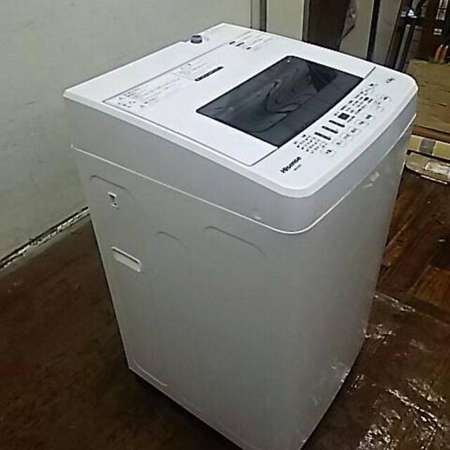 V48356  Hisense 電気洗濯機 4.5kg  HW-T4501 スマホ/家電/カメラの生活家電(洗濯機)の商品写真