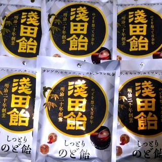 【6袋】浅田飴 しっとりのど飴 ハーブエキス(菓子/デザート)