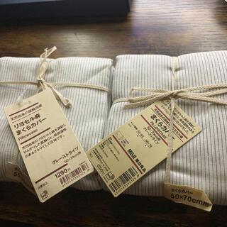 ムジルシリョウヒン(MUJI (無印良品))の無印良品 リヨセル麻 枕カバー 2個(シーツ/カバー)