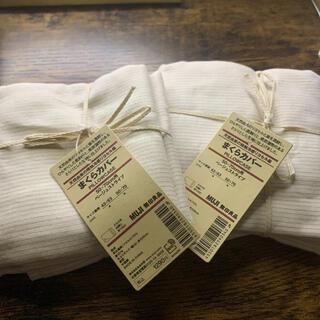 ムジルシリョウヒン(MUJI (無印良品))の無印良品 リヨセル麻 枕カバー2個(シーツ/カバー)