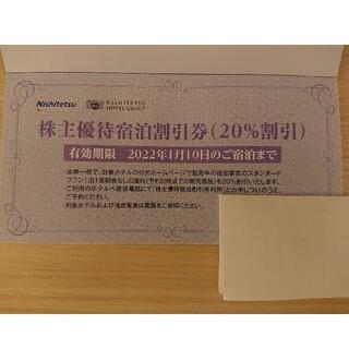 西鉄 株主優待 宿泊割引券 1枚(宿泊券)