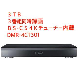 Panasonic - パナソニック Panasonic DIGAディーガ DMR-4CT301