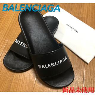 Balenciaga - 【新品】 大人気 正規品 バレンシアガ シャワー サンダル 40 黒 スニーカー