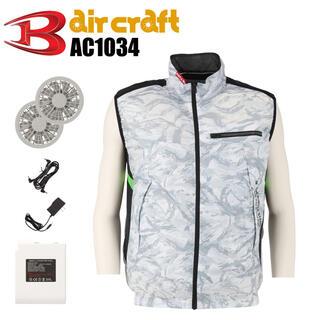 バートル(BURTLE)の空調服 BURTLE バートル AC1034 バッテリー セット カモフラ XL(ベスト)