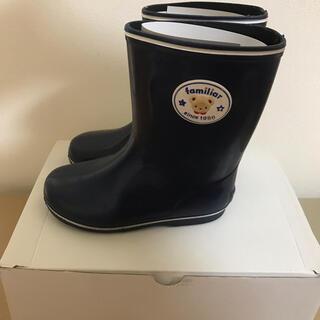 familiar - familiar ファミリア  長靴 16cm