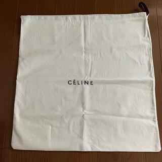 セリーヌ(celine)のセリーヌ バック保存袋(ショップ袋)
