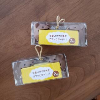 アニマルコーナークッション クマ 2個入☓2セット(コーナーガード)