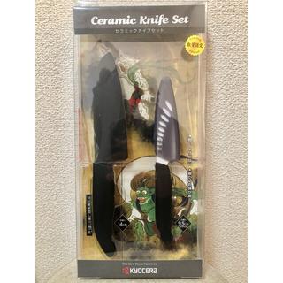 京セラ - 京セラ KYOCERA セラミック 包丁 ナイフ セット サヤ 数量限定商品