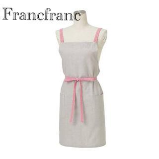 フランフラン(Francfranc)のFrancfranc フランフラン コンビシャンブレーエプロン グレー(収納/キッチン雑貨)