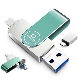 【送料無料】USBメモリ 128GB 4in1 iPhone(その他)