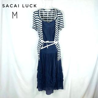 サカイラック(sacai luck)のsacai luck ボーダードッキングワンピース M 2 ネイビー 白 ロング(ロングワンピース/マキシワンピース)