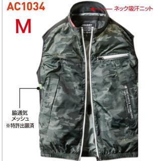 バートル(BURTLE)のバートル 空調服 AC1034 アーミーグリーンM(ベスト)