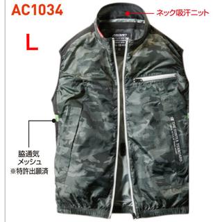 バートル(BURTLE)のバートル 空調服 AC1034 アーミーグリーンL(ベスト)