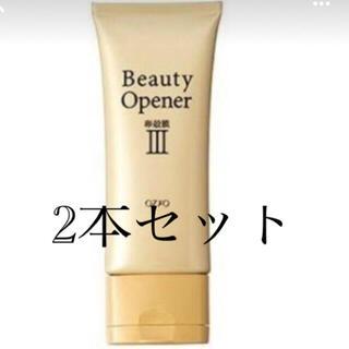 ❤️新品2個セット❤️ビューティーオープナージェル❤️(オールインワン化粧品)