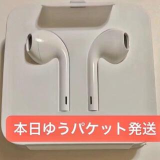 Apple純正イヤホン🍎👍👍👍