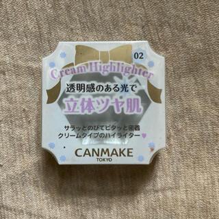 キャンメイク(CANMAKE)のキャンメイク❤︎クリームハイライター 02(その他)