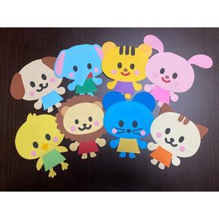 動物達 8匹セット 壁面飾り(その他)