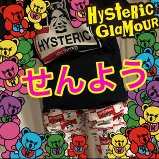 ジョーイヒステリック(JOEY HYSTERIC)の(ㅅ˘˘)♡*.+゜ぷり太郎さま(Tシャツ/カットソー)